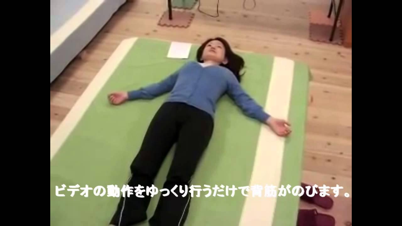 が 背中 に 痛い と 寝る 仰向け