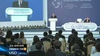КТК: Назарбаев провёл интерактивный урок