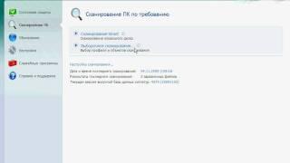 видео Как отключить Norton Internet Security на определенное время