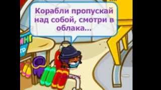 "Юлия Савичева  и группа Т9 - ""Корабли"". Шарарам"