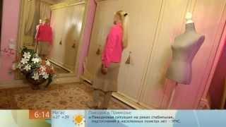165 - Ольга Никишичева. Юбка-карандаш с воланом
