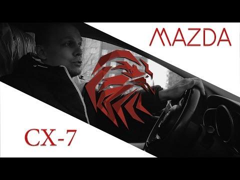 Mazda CX-7 (проблемы с подвеской)