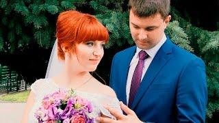 Свадебный клип Александр & Елена 9 июля 2016 год