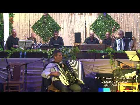 Petar Ralchev & Ionica Minune 29.11.2017 Pazardjik