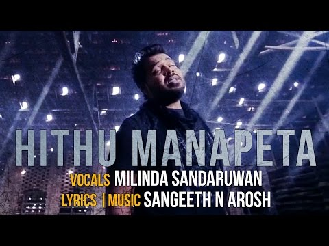 Hithu Manapeta Pem Kalata - Milinda Sandaruwan | Official Music Video 2016 | New Sinhala Song