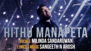 Download Lagu Hithu Manapeta Pem Kalata - Milinda Sandaruwan 2016 New Sinhala Song MP3