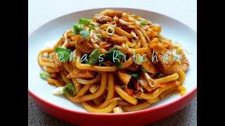 Yaki Udon (Halal Version)  Episode 48