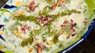 Abdoogh Khiar (cold Yogurt Soup) Recipe