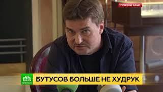 Юрий Бутусов неожиданно покинул Театр Ленсовета