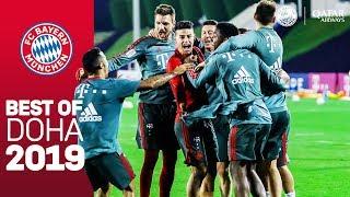 FC Bayern in Doha: Preparing for a successful 2019!