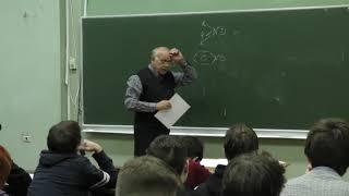 Леменовский Д. А. - Неорганическая химия - Геометрия молекул со свободной орбиталью