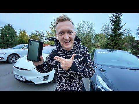 КУПИЛ НОВЫЙ iPhone 11 Pro 😡 Моя первая реакция на сломанный айфон..