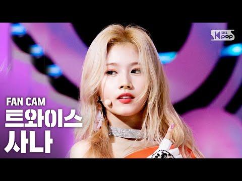 안방1열 직캠4K 트와이스 사나  &39;FANCY&39; TWICE SANA  Fancam│SBS Inkigayo2019428
