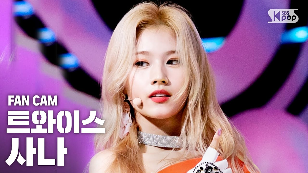 [안방1열 직캠4K] 트와이스 사나  'FANCY' (TWICE SANA  Fancam)│@SBS Inkigayo_2019.4.28