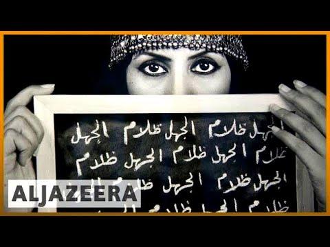 🎨 Art meets activism in Qatar 🇶🇦 | Al Jazeera English