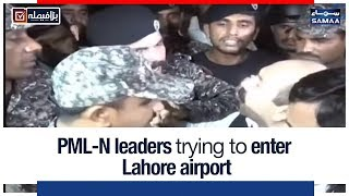 PML-N leaders trying to enter Lahore airport | SAMAA TV
