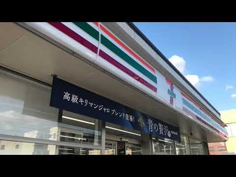 エディオン 柳井