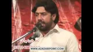 Zakir Taqi Abbas Qayamat 24 Rajab 2014 Shahadat Imam Hussain as Green Town Lahore