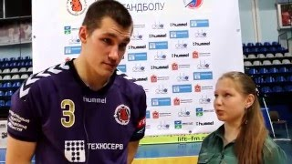 Комментарии Дмитрия Санталова и Виталия Мазурова (Ставрополь) после игры 22 апреля в Чехове