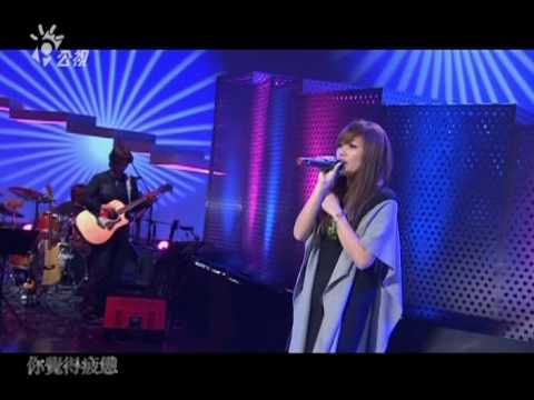 音樂萬萬歲- A-LIN - 失戀無罪 - YouTube