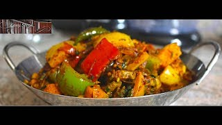 Mushroom Masala Recipe  Mushroom Capsicum Bell Pepper Sabzi  Vegetarian Recipe