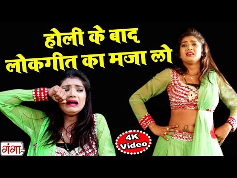 Dablu Najariya का धमाकेदार लोकगीत - मारल पिया मुअली के मार - Bhojpuri Songs 2018