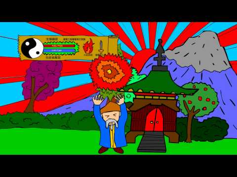 Oriental Flash Animation