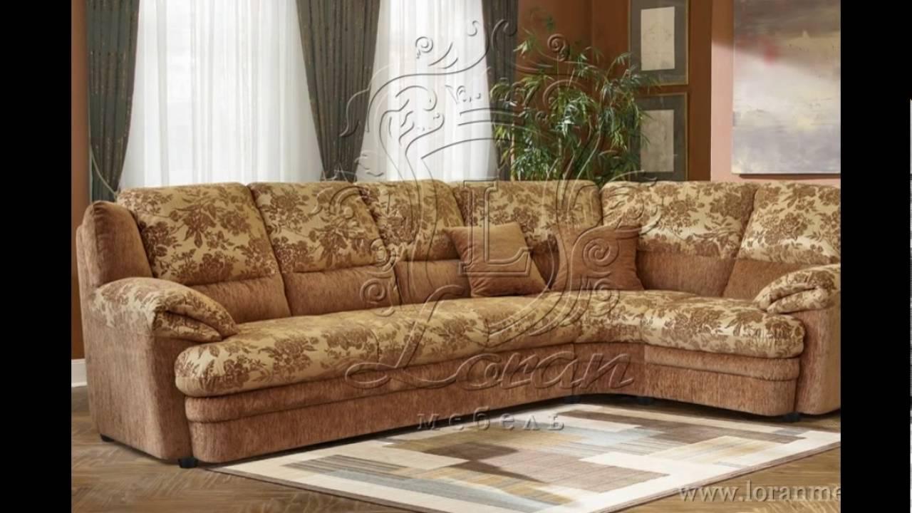 Иваново мебель где купить хороший диван - в ТЦ Сокол! - YouTube