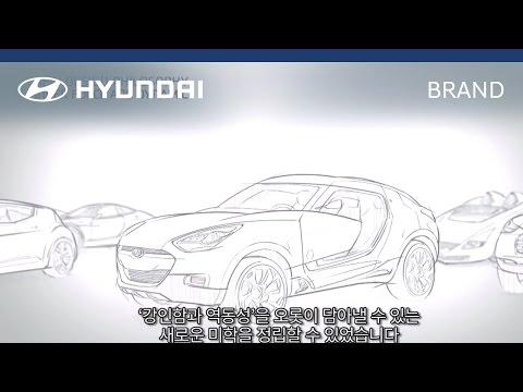 Hyundai | Fluidic Sculpture 2.0