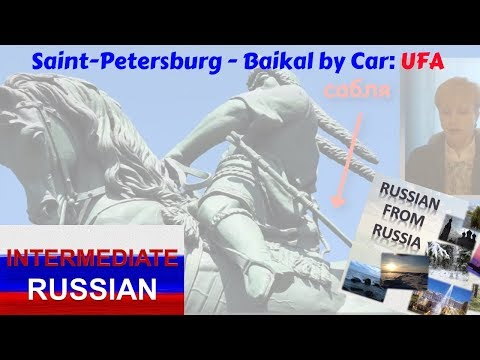 Learn Russian: From St Petersburg to Baikal by Car. Башкирия, Уфа