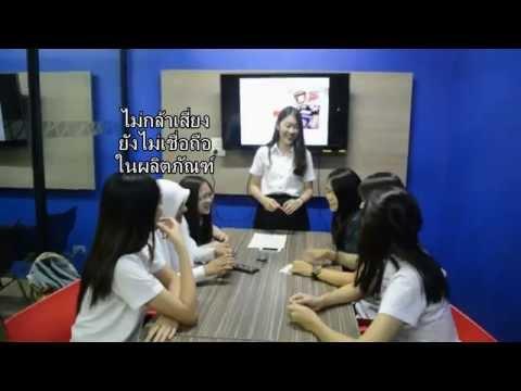 Focus Group ผงหอมศรีจันทร์ Agro CMU