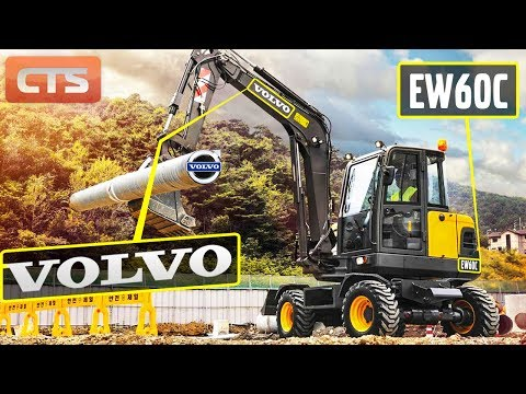 Экскаватор VOLVO EW60C | Тест-Драйв и Обзор
