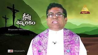 Fr P BALA Kristhu Sandhesam Episode 4