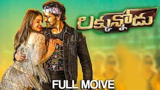 Lakkunnodu Latest Telugu Movie   Manchu Vishnu, Hansika   2018 Telugu Movies