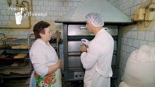 видео Пирожковая