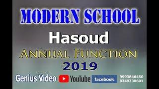 Modern School Hasoud ANNUAL FUNCTION 2019