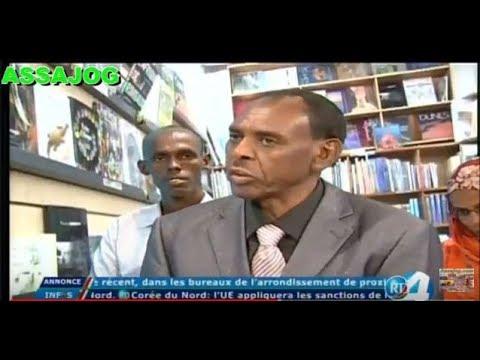 Djibouti: Qalin iyo Aqoon & Buuggii Mullaax ee Ibraahim Gadhle