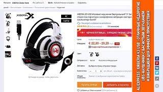 ГадЖеТы/AliExpress:  XIBERIA K3 USB - недорогие хорошо звучащие наушники с вибрацией