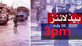 Samaa Headlines 3pm | Karachi witnesses heavy rain, weather cools down