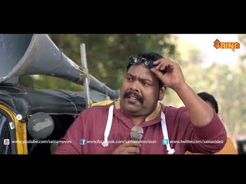 ഒന്നു സങ്കടം അഭിനയിക്കു മോനെ | Gandhinagar Unniyarcha  | Malayalam Comedy Combo