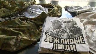 Магазины Армия Россия планируют покорить заграницу