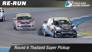 Thailand Super Pickup : Round 6 @Chang International Circuit