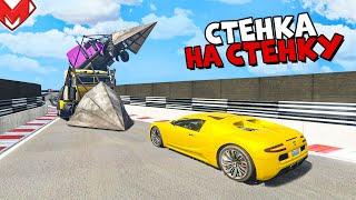 КАК ЭТО ПРОЙТИ!? УГАРНАЯ СТЕНКА НА СТЕНКУ В GTA 5 ONLINE