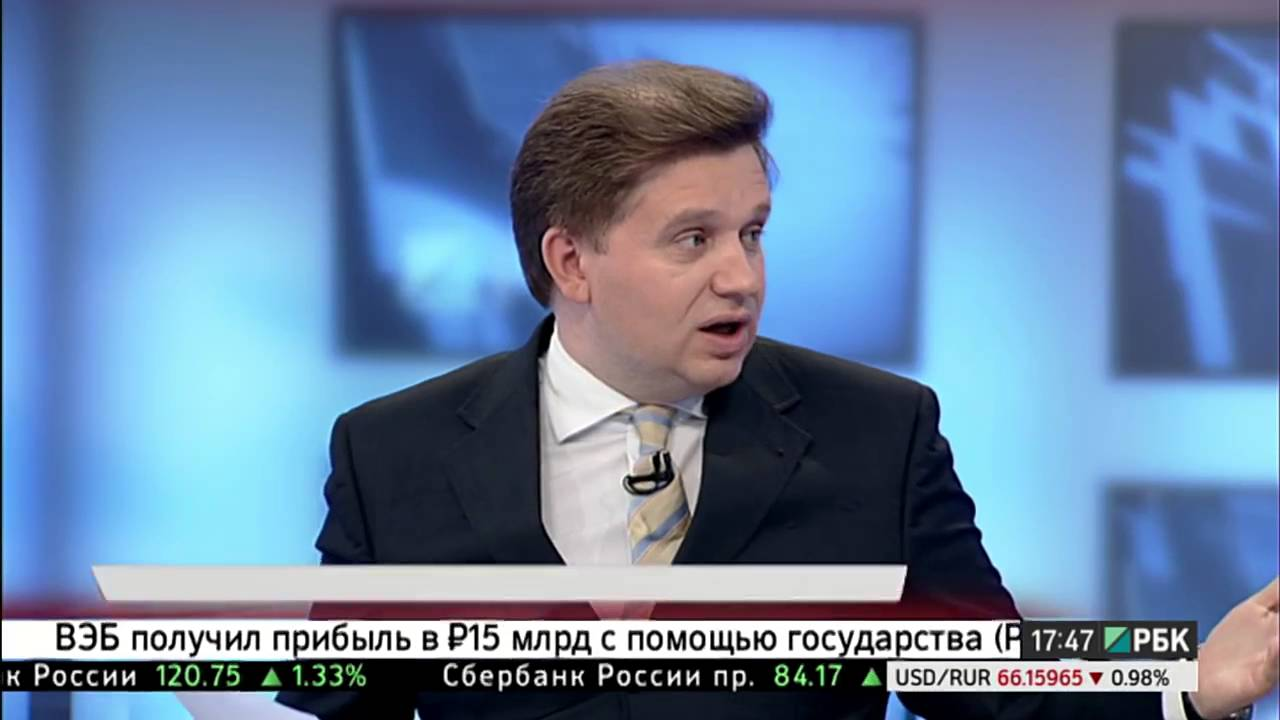 Экономика России: время перемен