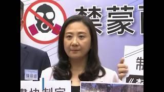 """香港建制派成立""""禁蒙面法推动组"""""""
