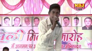 haryanvi Chutkala # बच्चे खिलान का शोक # Funny Joke 2016 # Khoda Noida Ragni Com. # NDJ Music