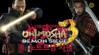 [PC][PS2] 귀무…