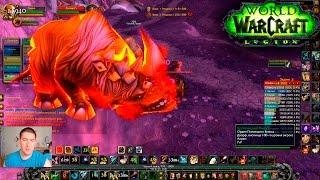 БМ Хантер тащит Обзор как играть World of Warcraft обновление 7.0.3 Legion.