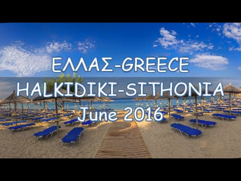 Halkidiki Sithonia 2016
