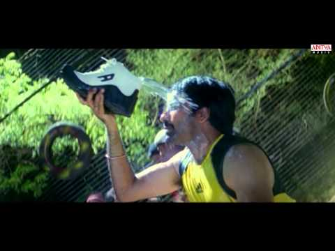 Bhadra Video Songs - Do It Just Do It Song - Ravi teja,Meera jasmine